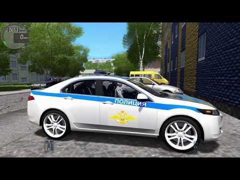 ЛОВИМ ПРЕСТУПНИКА НА КРУЗАКЕ | CITY CAR DRIVING + ИГРАЕМ НА РУЛЕ!! [РП СИТУАЦИЯ]
