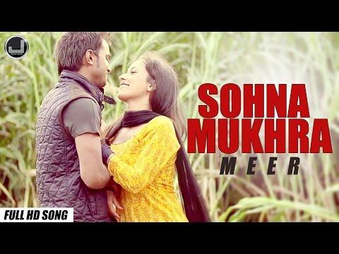 Sohna Mukhra | Promo | Meer | Bapu Di Chori | Japas Music