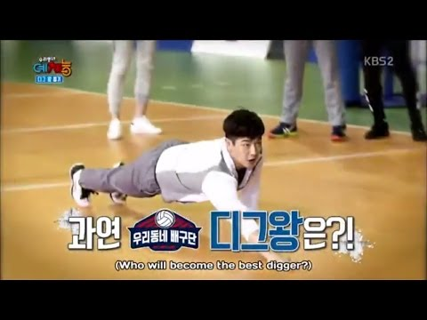 MADTOWN Jota - Volleyball Rookie 3