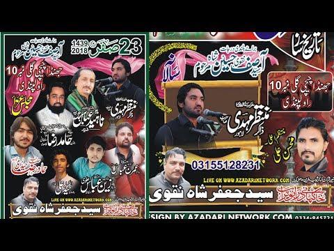 Live Majlis 23 Safar Jhanda chichi Street No 10 Rwp 2018/1440