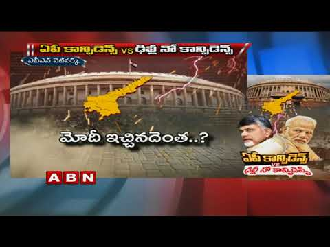 Countdown Begins For TDP's No Trust Motion Debate In Lok Sabha