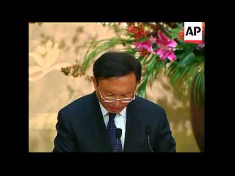 Presser by Chinese FM Yang Jiechi, comment on Tibet