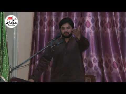 Zakir Aamar Mehdi | Majlis 29 Dec 2017 |