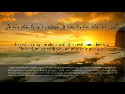 Surah 2 Al Baqarah (The Cow) Part 1 of 15