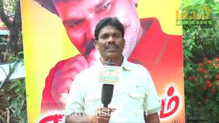 T S  Manimaran At Eganapuram Movie Team Interview