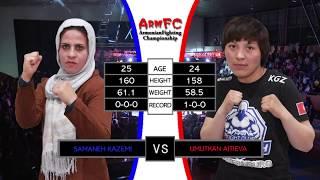 ArmFC-16  Samaneh Kazemi vs Umutkan Aitiev HD