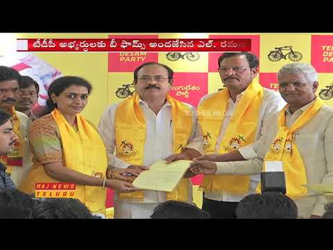 TTDP Leader L Ramana Released B Form List to TDP Candidates | Raj News