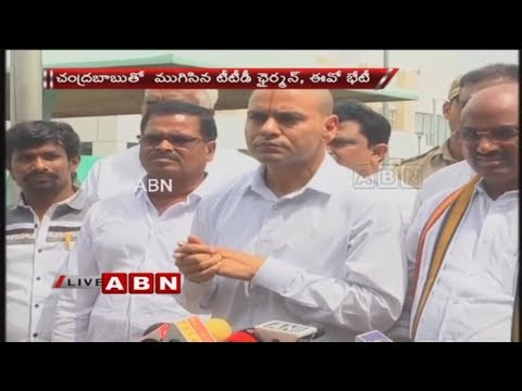 TTD EO Singhal Speaks to Media After Meeting With CM over Missing Jewels | ABN Telugu