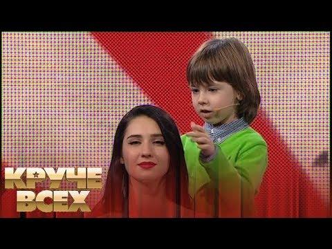 5-летний стилист из Молдовы Давид Кроитору | Круче всех!