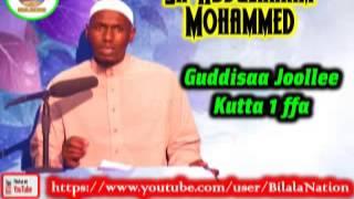 Guddisaa Joollee Kutta 1 ffa  Shek Abdulhakim Mohammed