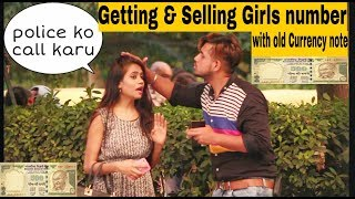 Asking Change for OLD Currency Note with Double Twist    Getting & Selling  Ajay Dingra prankTV