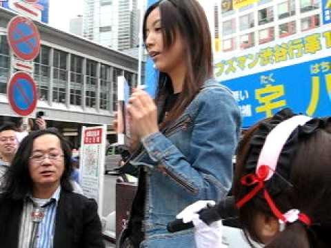 角川慶子の画像 p1_5