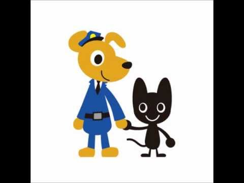 童謡  ♪犬のおまわりさん A Japanese Children's Song  Doggy Cop And Lost Kitty  video