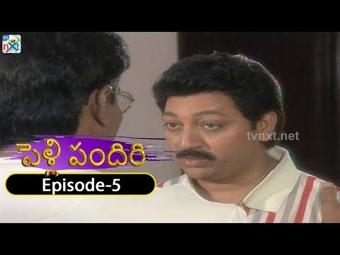 Pelli Pandiri Telugu Daily TV Serial | EP#5 | SPB, Pradeep, Murali Mohan, Sudhakar | TVNXT Telugu
