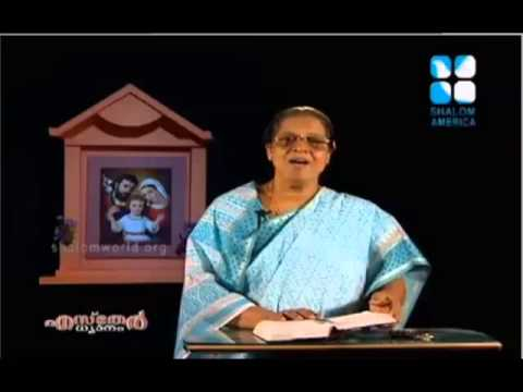 Esther Dhyanam - Part 2