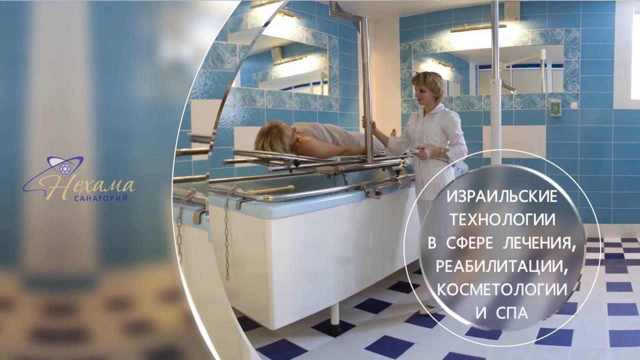 Капельница От Запоя Псков