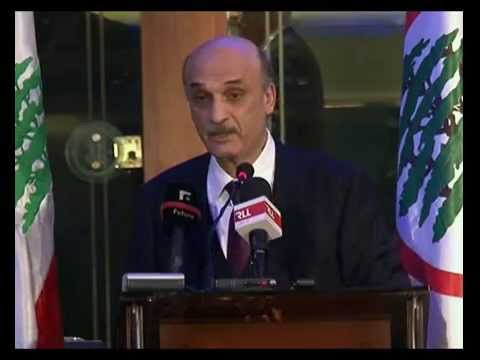Dr. Geagea's speech in the annual dinner of the LF Beirut 5-12-2014