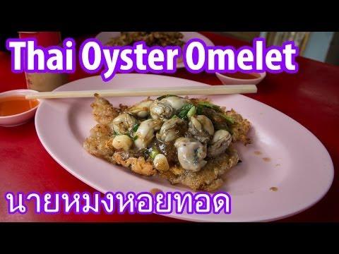 Thai Oyster Omelet at Nai Mong Hoy Tod (นายหมงหอยทอด)