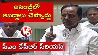 CM KCR Strong Counter To Congress Over Pending Power Bills   TS Assembly