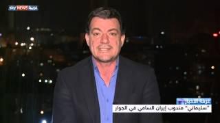 """""""قاسم سليماني"""".. مندوب إيران السامي في الجوار"""
