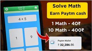 Simple Maths தெரிந்தால் பணம் சம்பாதிக்கலாம்🔥 || Earn paytm cash in Tamil.