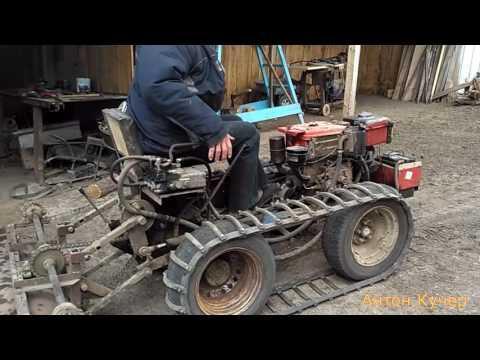 Гусеничный мини-трактор своими руками 59