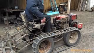 Самодельный гусеничный трактор на базе мотоблока