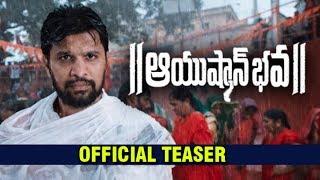 Ayushman Bhava - Official teaser | Ayushman Bhava Teaser | Charan Tez | latest trailers 2018