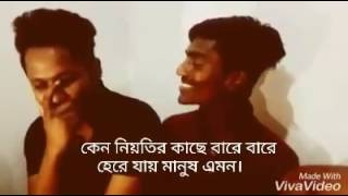 Amar moto eto sukhi noyto karo jibon  Street Talent Subtitled Version   YouTube