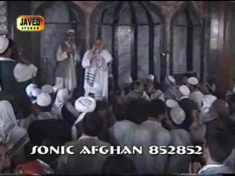 mir fakhrudin agha in shuhadai saleheen -5