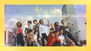 Download Lagu [CONTEST 2ND WINNER] PENTAGON (펜타곤) -  Shine (빛나리) Dance Cover by RISIN' CREW from France Gratis STAFABAND