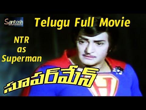 Superman ( సూపర్ మెన్ ) || Telugu Full Movie || Ntr | Jayapradha | Jayamalini video