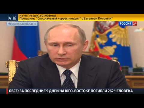 Putin on Ukrainy 22.1.2015 Путин о Украине