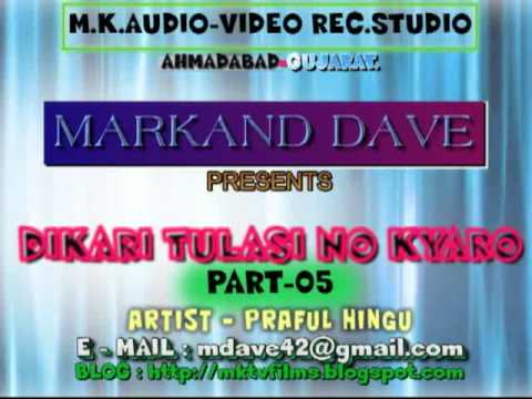 Dikari Tulasi No Kyaro Part-5.flv video