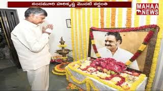 ChadraBabu Naidu Visits Hyderabad To Attend Nandamuri Hari Krishna Death Anniversary   MAHAA NEWS
