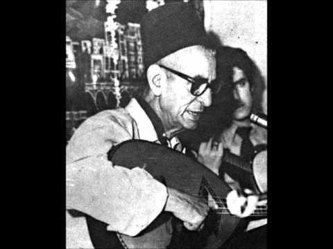 El Anka - Khezna Sghira