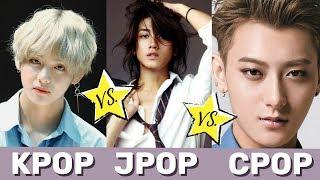 Download Lagu C-POP 🇨🇳VS K-POP 🇰🇷 VS J-POP 🇯🇵   Pula Muralha Gratis STAFABAND