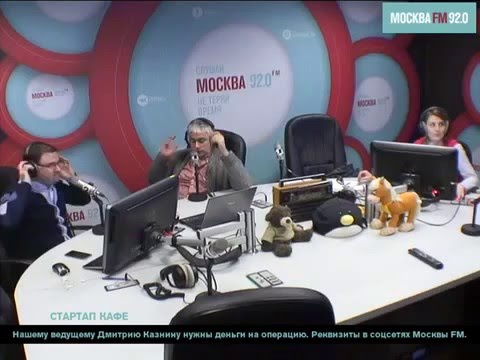 Startup cafe. В гостях у Руфата Гусейнова Аркадий Морейнис: Инвестор и Бизнес-Ангел