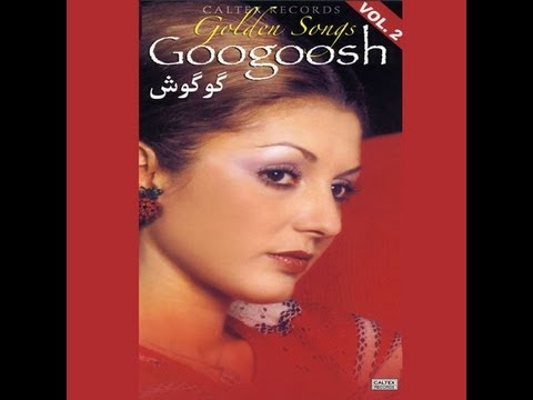Googoosh (memories) - Do Panjereh | گوگوش - دو پنجره video