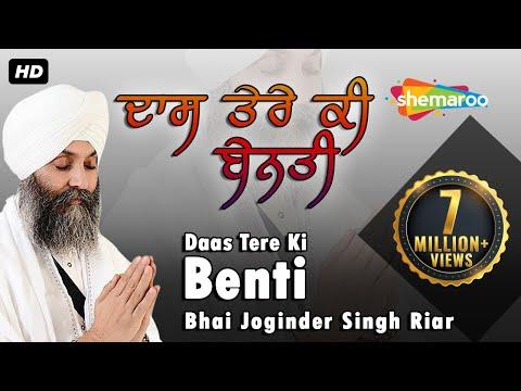 Daas Tere Ki Benti (bhai Joginder Singh Ji Riar) video