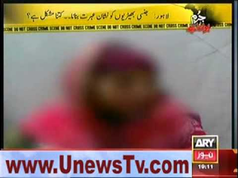 Besharam Pakistani Media, Choti Larki Se Rape Ke Barey Mein Pochta Huwa