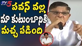 Allu Aravind Comments On Pawan Kalyan and RGV @ Allu Aravind Press Meet |