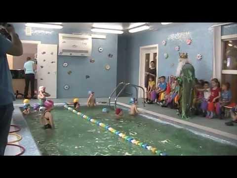 Скачать музыку для бассейна