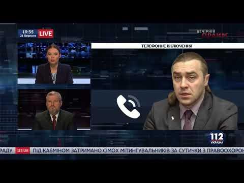 Угорсько-українські відносини: влада має рішуче захищати національні інтереси, ‒ Ігор Мірошниченко