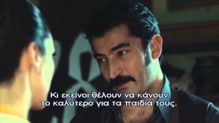 KARADAYI - ΚΑΡΑΝΤΑΓΙ 2 ΚΥΚΛΟΣ Ε87 (DVD 52) PROMO 2 GREEK SUBS FINAL SEZON 2