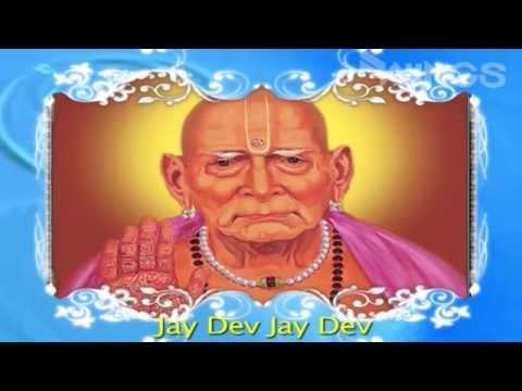 Jay dev Jay dev Shree Swami Samartha Aarti  - Marathi Aarti