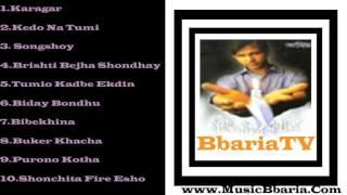 Download Tumio Kadbe Ekdin Full Album - Asif - Bangla Song 3Gp Mp4
