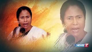 வங்கத்து ஜெயலலிதா | Special Story On  Mamata Banerjee | News 7 Tamil