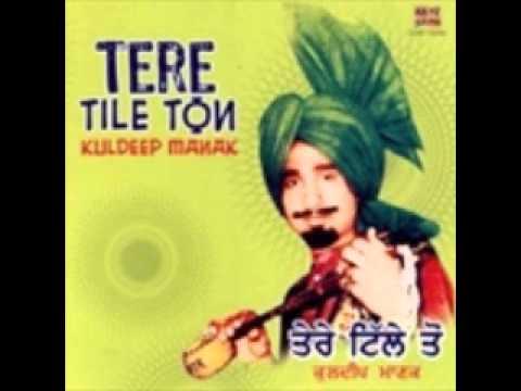 Shaeed Udam singh - Kuldeep Manak Old Original Song (Rare Songs...