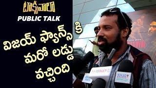 Taxiwala Public Talk | Taxiwaala Public Review | Vijay Devarakonda